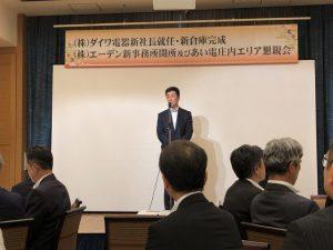 加藤誠 新社長